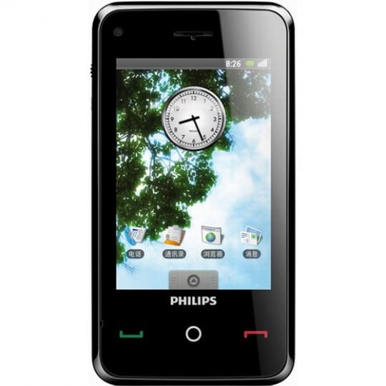 Le Philips V808 sous Android réservé au marché chinois