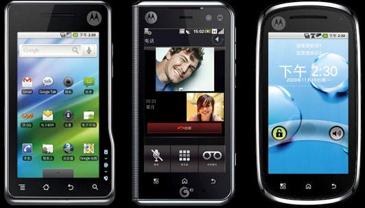 Des nouveaux androphones chez Motorola : XT701, MT710 et XT800