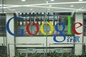 Google Chine pourrait arrêter ses activités en avril