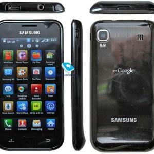 Samsung Galaxy S 755€ pour la Russie !