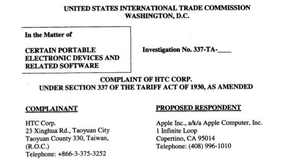 HTC réplique contre Apple et dépose à son tour une plainte