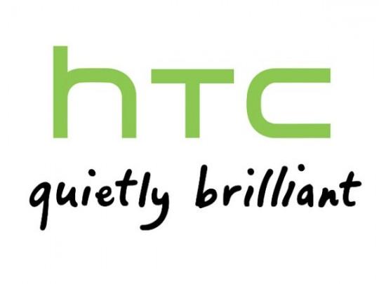 HTC Desire : code source du noyau Linux bientôt disponible ?