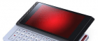 (MàJ) Motorola : Un mystérieux Droïd en préparation chez Verizon…