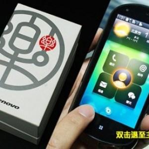 Premier test du Lenovo LePhone