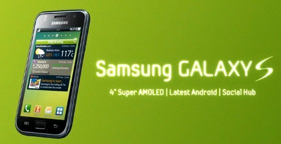 Le Samsung Galaxy S i9000 apparaît en vidéos