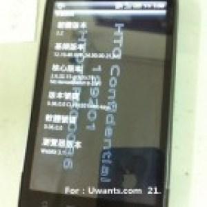 Et une première photo pour le HTC Desire HD (Ace)