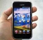 Une capture du Samsung YP-MB2 (Alias Galaxy Touch)