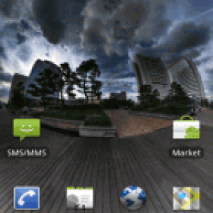 PanoPlanet Live Wallpaper a son application