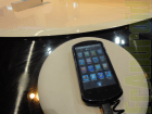 Présentation du Huawei Ideos X5 (Vidéo)