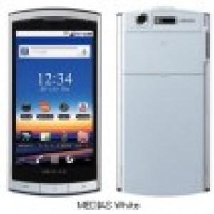 Plus d'informations sur le NEC Media E-04C : le smartphone le plus fin du monde