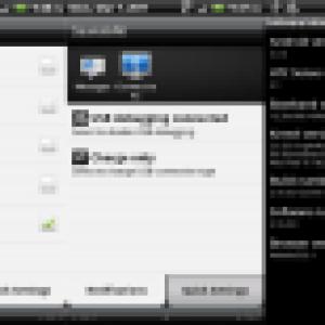 La ROM de test pour le HTC Desire HD sous Gingerbread vient de fuiter