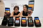 Le Samsung Galaxy S II finalement prévu pour la fin mai/début juin en France