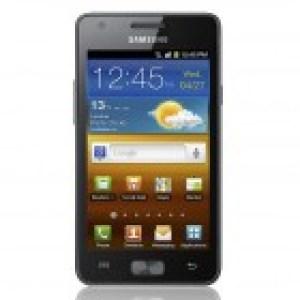 Samsung Galaxy Z, la première variante du Galaxy S II (màj)