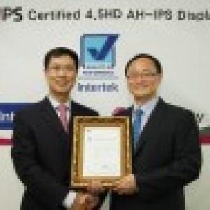 LG a présenté un écran IPS de 4,5 pouces avec une résolution HD