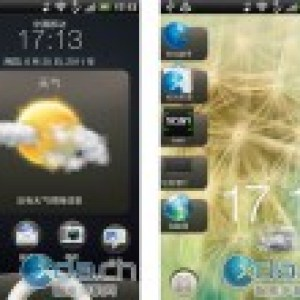 Les premières images de HTC Sense 3.5 sous Android