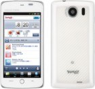 Un Yahoo Phone sera bientôt proposé au Japon chez SoftBank