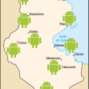 Une autre vision du monde Android