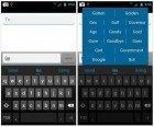 Testez le clavier d'Android 4.0 alias Ice Cream Sandwich