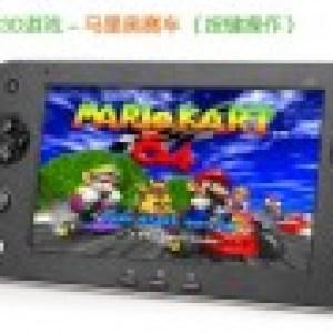 Jinxing S7100, une tablette dédiée au gaming