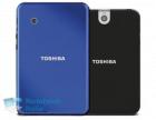 CES 2012 : Toshiba va sûrement faire dans la tablette bon marché !