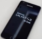 Samsung Galaxy S2 : Attention, les GT-i9100 et GT-i9100G n'ont pas les mêmes performances !