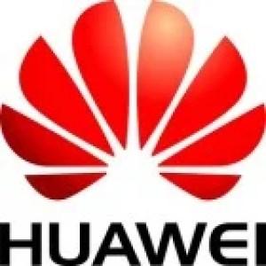 Huawei va annoncer des nouveaux smartphones au MWC, encore meilleurs que l'Ascend P1 S !