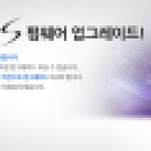 En Corée, la mise à jour 'Value Pack' est officiellement disponible sur le Samsung Galaxy S