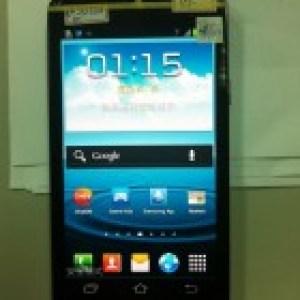 Samsung GT-i9300 (Galaxy S 3 ?), un second prototype se dévoile avec la personnalisation des boutons de la barre d'actions rapides