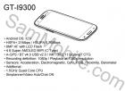 Samsung Galaxy S III : serait-ce le design final ?