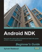 Débuter efficacement avec l'Android NDK