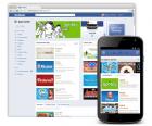 Facebook lance son App Center