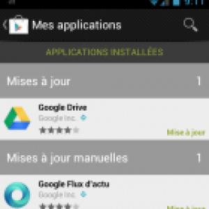 Google, les applications Drive, Flux et Play Store sont mises à jour