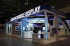 Samsung prépare l'écran AMOLED «le plus fin au monde»