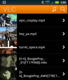 VLC Media Player très bientôt sur le Google Play
