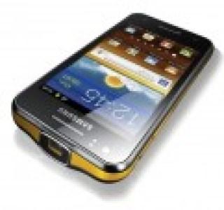 Samsung, le Galaxy Beam est disponible en version nue