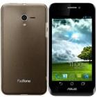 Asus lancera d'autres smartphones au 2ème trimestre 2013 – le Padfone 2 au 4ème trimestre