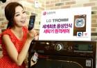 LG ajoute la reconnaissance vocale à son application permettant de contrôler ses machines à laver
