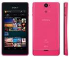 Sony Xperia VL : Un nouveau Xperia destiné au marché japonais !