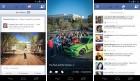 Facebook profite d'une refonte en code natif sous Android