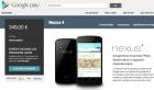 Le Nexus 4 et son bumper sont disponibles sur le Play Store