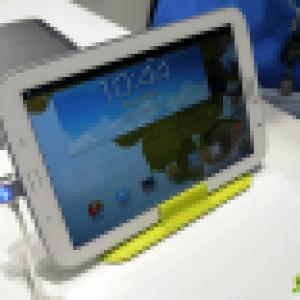Une nouvelle tablette révélée sur AnTuTu : Samsung Galaxy Tab 3 10.1 ?