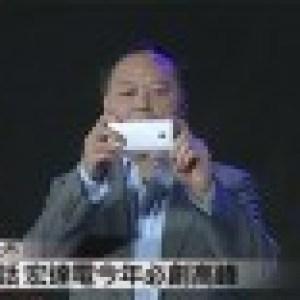 HTC M7 : Peter Chou le dévoile lors d'un événement à Taïwan
