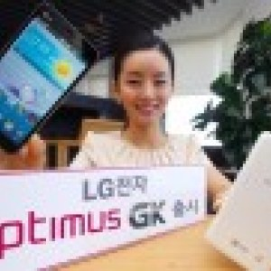 LG Optimus GK, un modèle identique au G Pro en plus petit