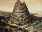 Google Babel : de nouveaux indices de l'arrivée d'un service de messagerie Google unifié