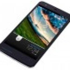Sharp AQUOS 206SH, le constructeur annonce 2 jours d'autonomie pleins pour son smartphone