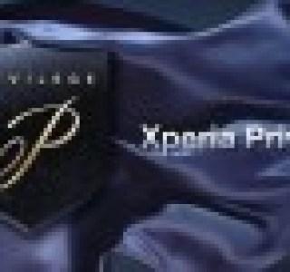 Gagnez 25 € de crédit sur le SEN (Sony Entertainment Network) avec l'application Xperia Privilege