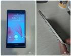 Des nouvelles du futur haut de gamme de Huawei : l'Ascend P6