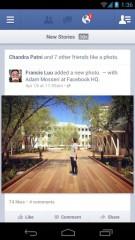 Une mise à jour d'ergonomie avec Facebook 3.4
