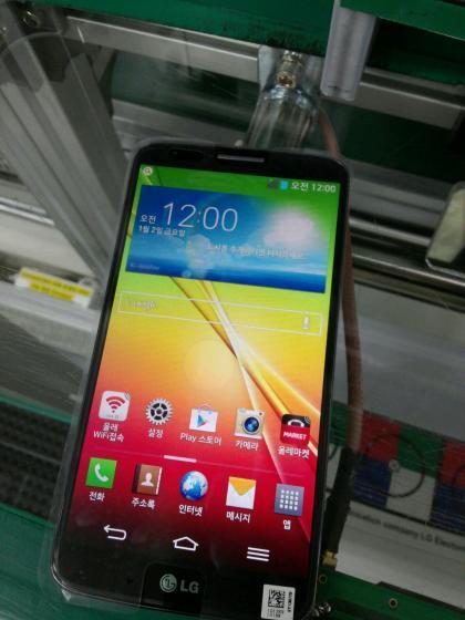 La batterie du LG G2 se dévoile en photo