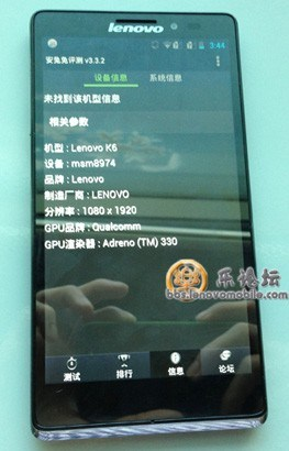 Lenovo : un smartphone avec un processeur Snapdragon 800